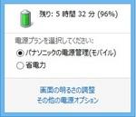 battery-S.jpg