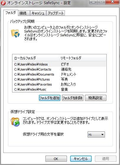 ScrShot01.JPG