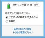 battery-L.jpg